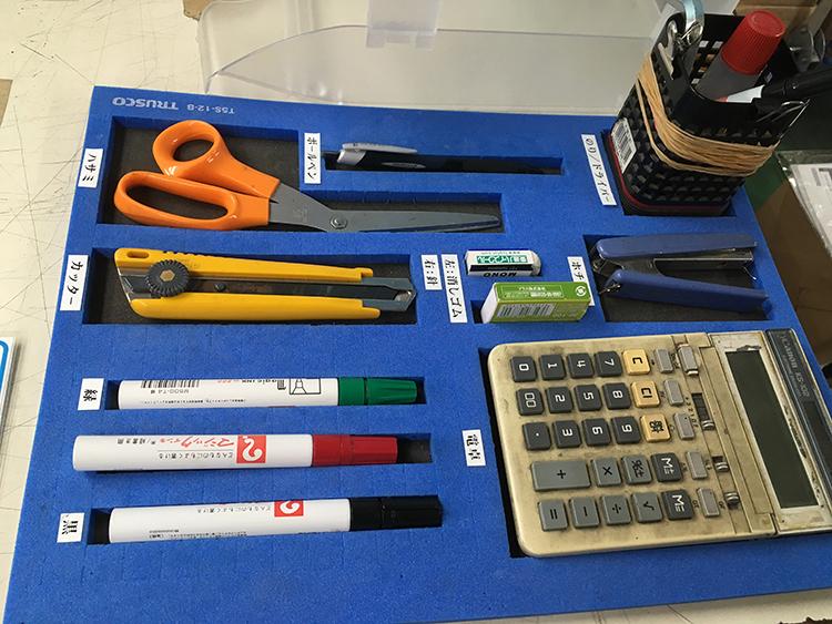 整理された道具