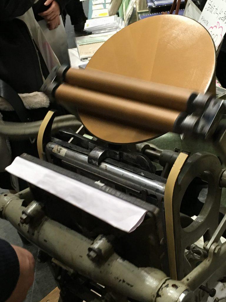 活版印刷 印刷機