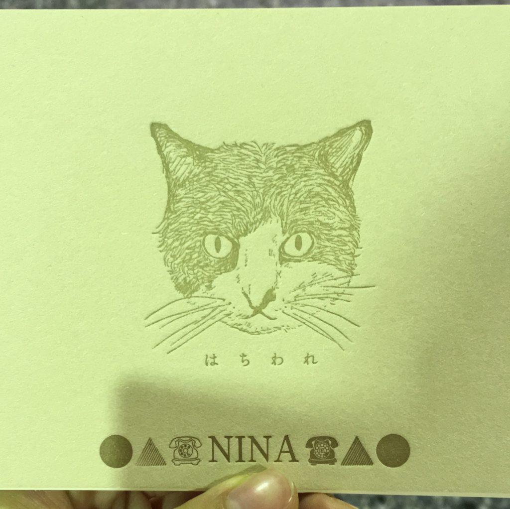 活版印刷 ノート