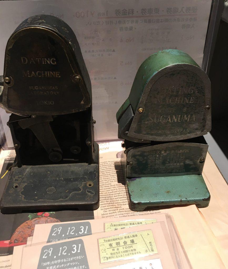 日付印刷機