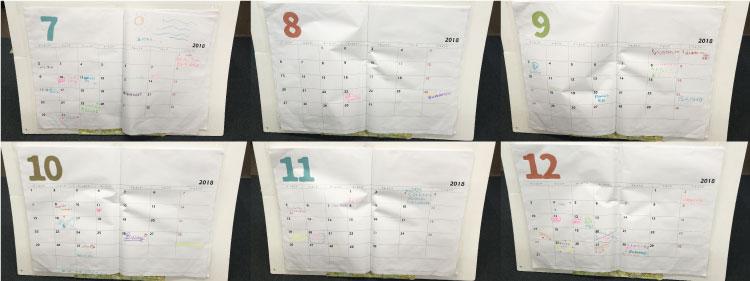 モノマチカレンダー2