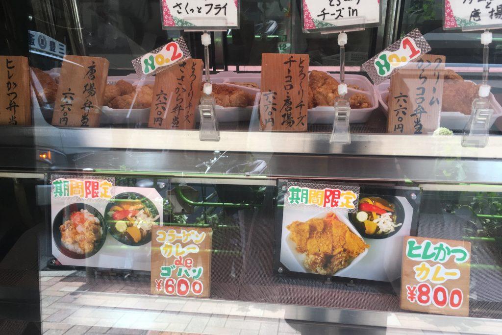 村井 人気メニュー