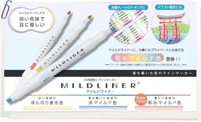 ZEBRA  MILDLINER 1