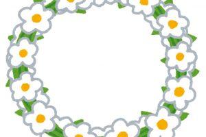 花かんむり-夏至