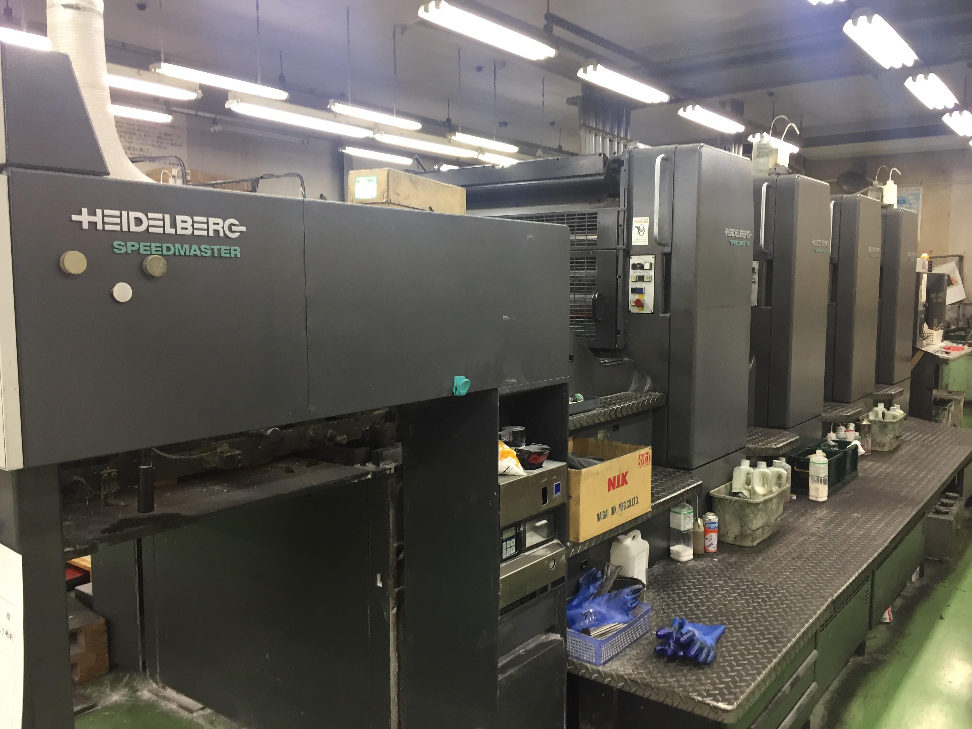 菁文堂オフセット印刷機