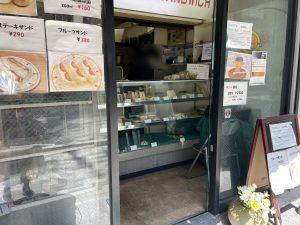 マルセリーノ・モリ お店入口